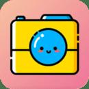 海星水印相机2.8版本