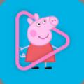 猪猪视频赚钱版