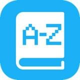 松鼠念念有词app小学版