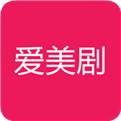 旧版爱美剧app安卓