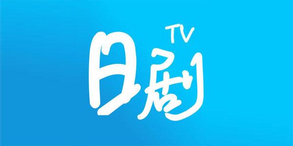 看日剧app