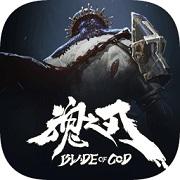 魂之刃巨龙城堡最新版完整版游戏v5.1.0