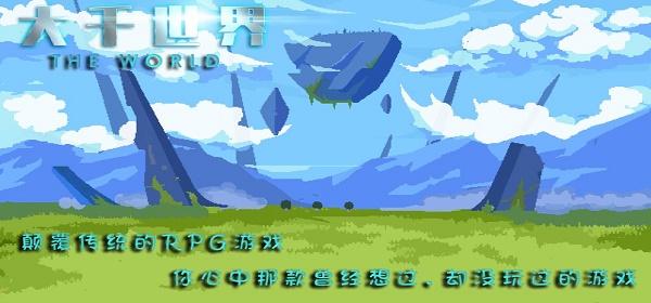 /gamegl/752.html