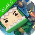 迷你世界0.46.0航天推进器版