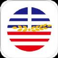 泰木谷app下载旧版本