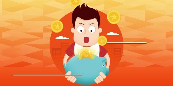 每天赚钱app