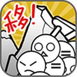 愚公移山游戏2