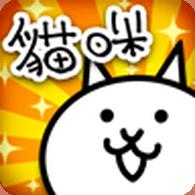 猫咪大作战破解版无限猫罐头版