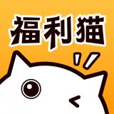 福利猫迷你世界无限金币