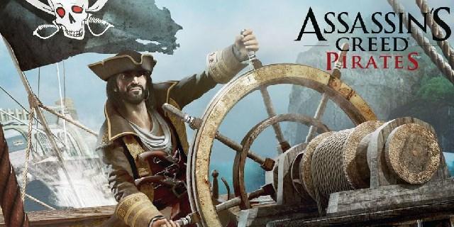 海盗游戏大全