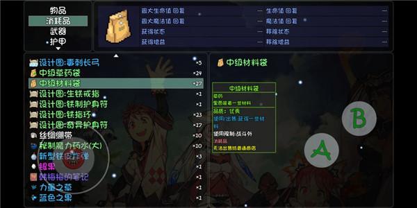 /gamegl/1574.html