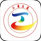 齐鲁工惠app最新版本