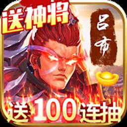 天天怼三国iOS版