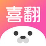 喜翻泰剧app