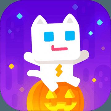 幻影猫游戏