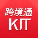 跨境通购物app