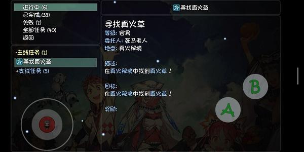 /gamegl/2300.html