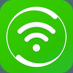 360免费wifi手机版旧版3.0版