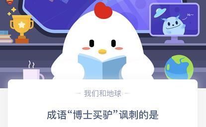/news/2508.html