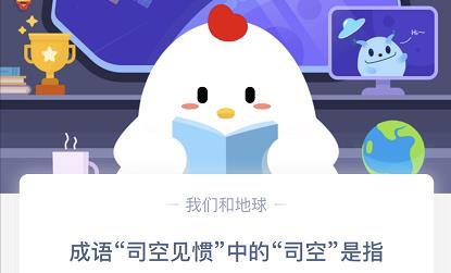 /news/2580.html