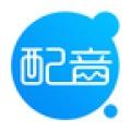 昆虫记配音app