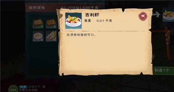 /gamegl/3045.html
