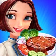 美食烹饪大师