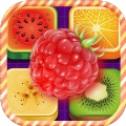 酷爱消水果