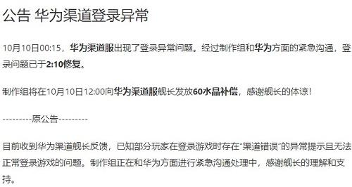 /news/3367.html