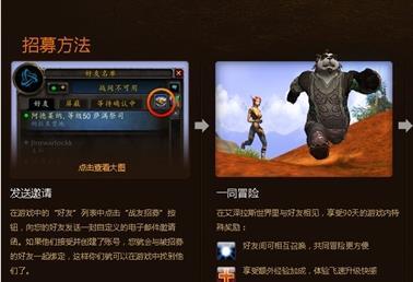/gamegl/3483.html