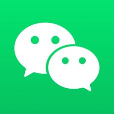 微信新表情包更新