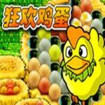狂欢鸡蛋单机安卓版