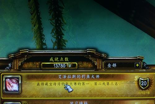 /gamegl/3719.html