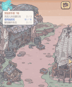 /gamegl/3821.html