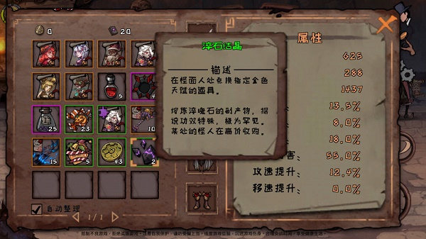 /gamegl/3835.html
