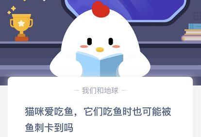 /news/3989.html