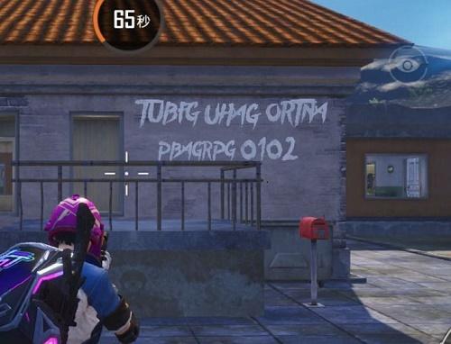 /gamegl/4004.html