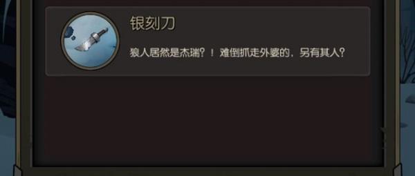 /gamegl/4144.html