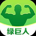 绿巨人app入口
