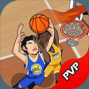 单挑篮球无限钻石版