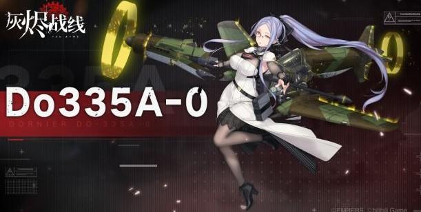/gamegl/4384.html