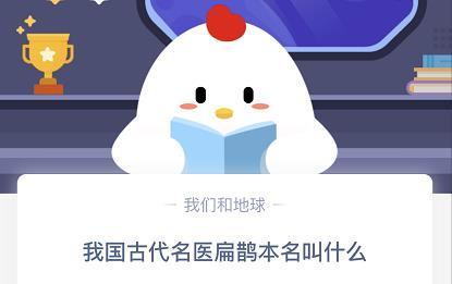/news/4560.html