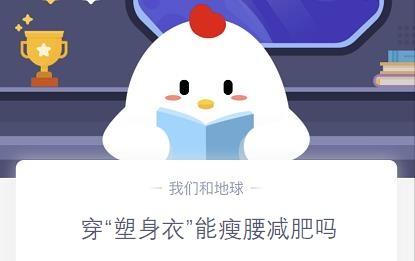 /news/4561.html