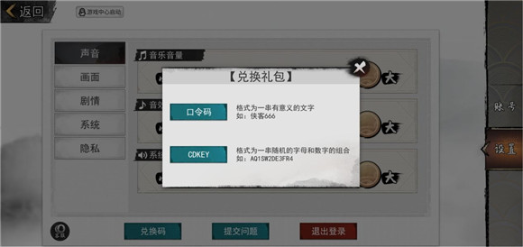 /news/4719.html