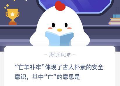 /news/5708.html