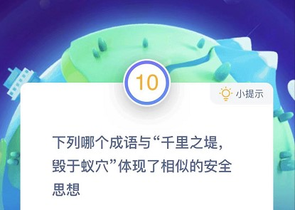 /news/5739.html