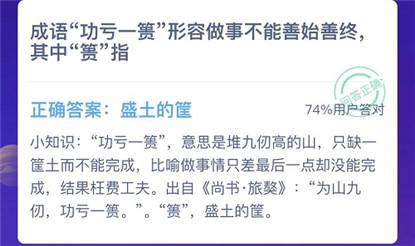/news/5801.html