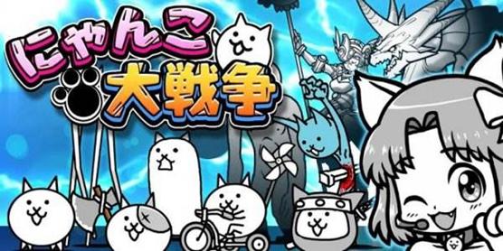猫咪大战争小游戏大全