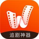 海鸥影视app苹果版