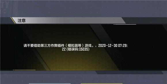 /gamegl/6756.html